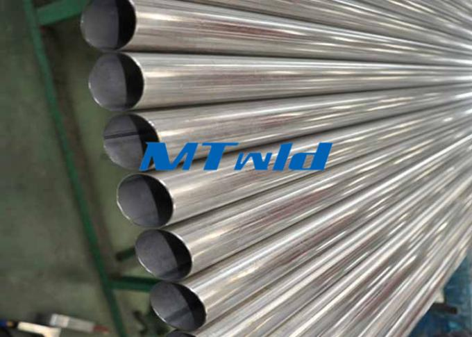 TP304L 316L 309S 310S Stainless Steel Welded Tube EFW Seamless Welded Pipe